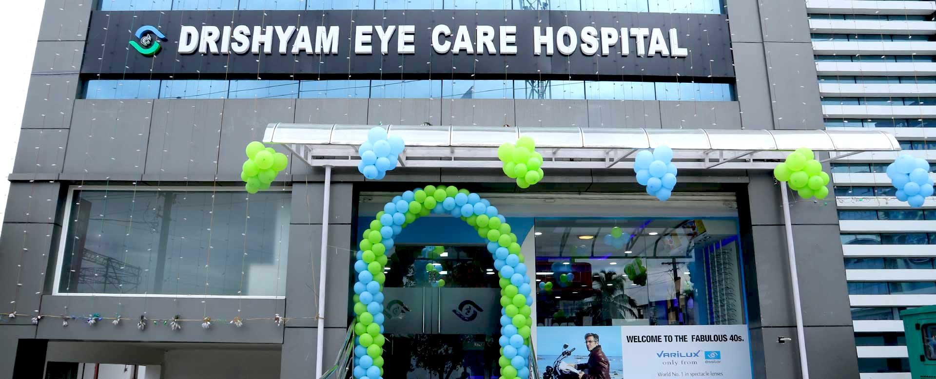 eye hospitals in thrissur